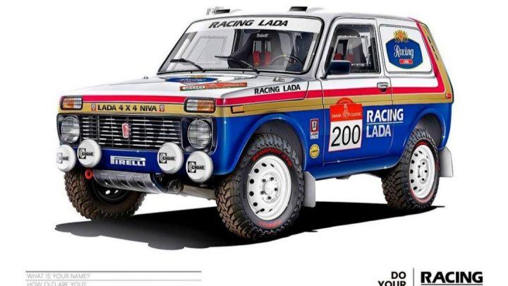 Lada Niva kehrt zur Rallye Dakar zurück.  Die Schweizer Crew wird fahren.